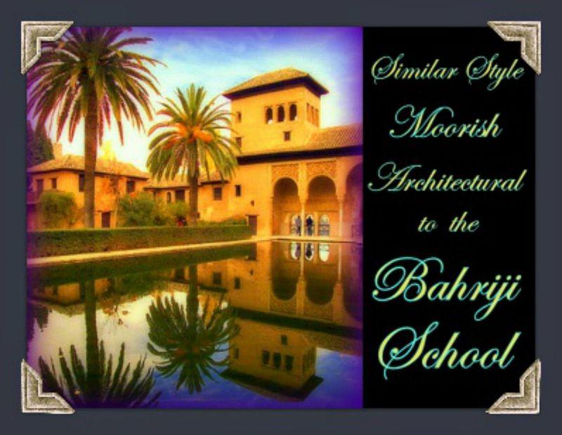 Bahriji School_pe